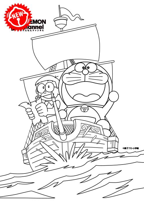 鉄道 漫画 無料