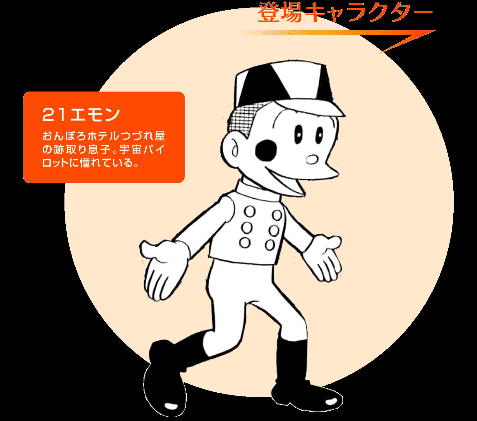 21 Com