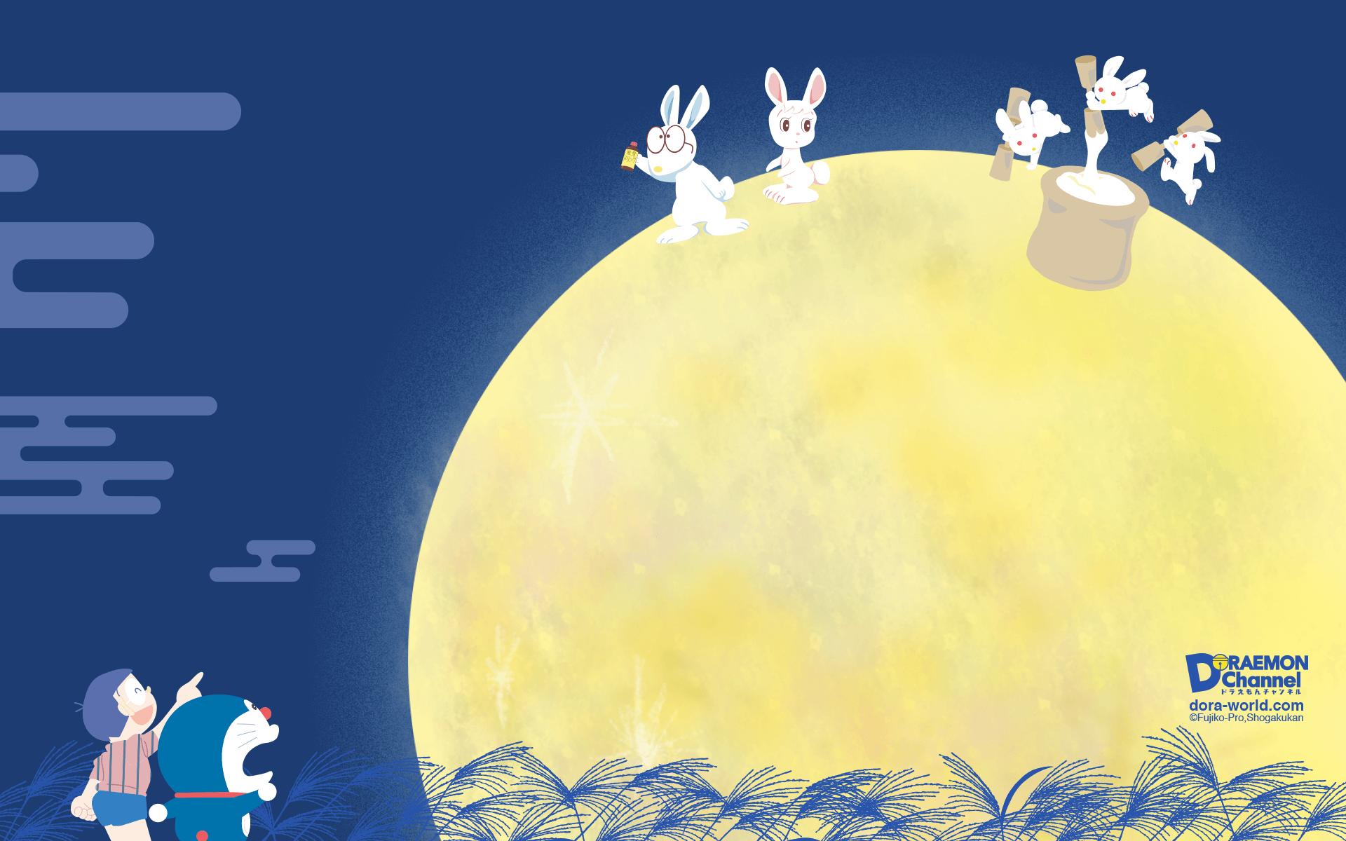 お月見風ドラえもん壁紙