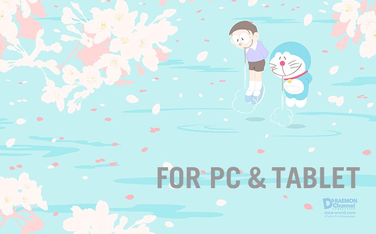 ipad 雑誌 pdf ダウンロード