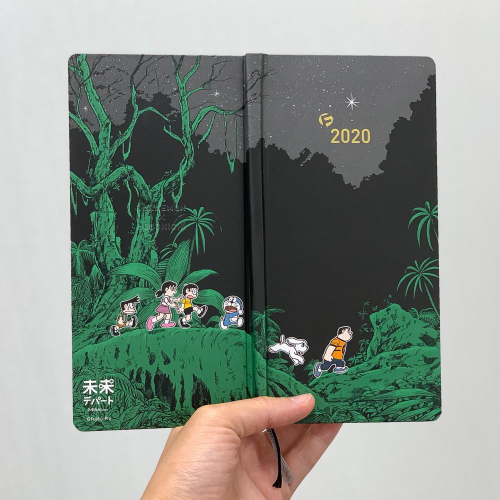 ほぼ 日 手帳 2020 ラインナップ Search & Collect -